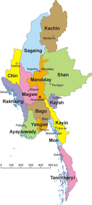 little bit of Myanmar1.jpg